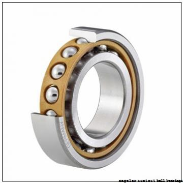 90 mm x 190 mm x 43 mm  NACHI 7318BDB angular contact ball bearings