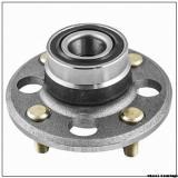 SKF VKHB 2321 wheel bearings